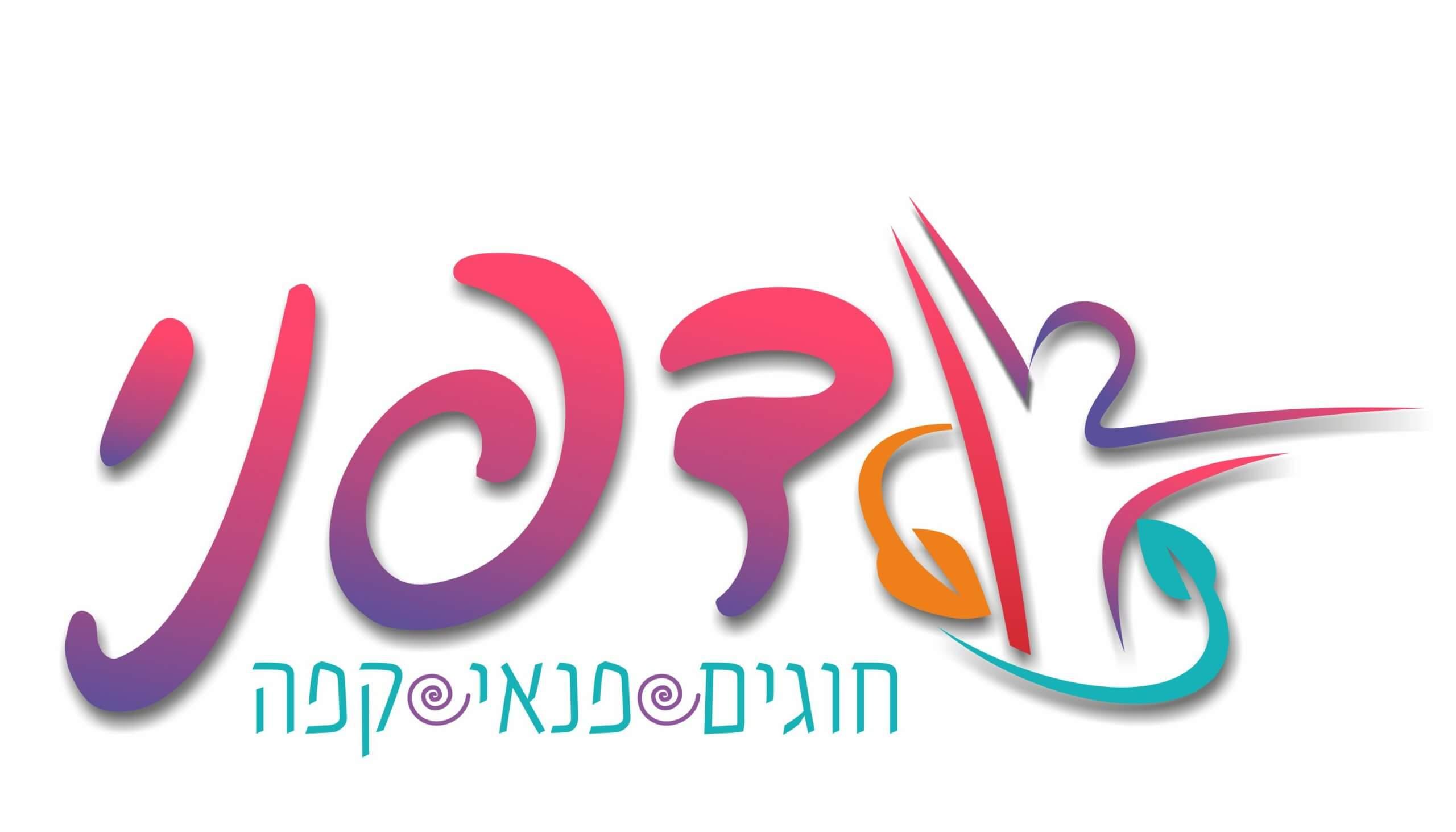דפני יהוד